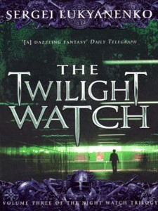 twilight-watch-225x300-2011-08-16-17-01.jpg