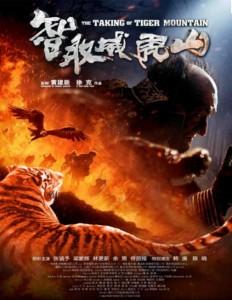 ob_e1607b_the-taking-of-tiger-mountain-poster