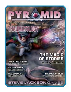 pyramid013:Pyramid