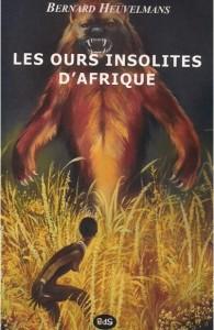 oursinsolitesdafrique