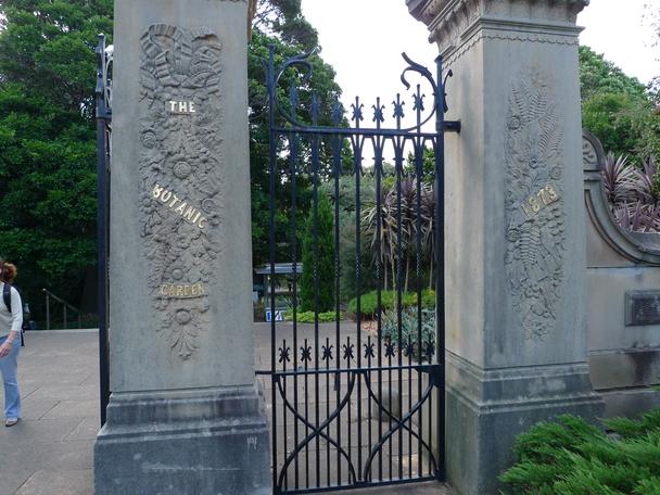 Eingang zum Botanic Garden.